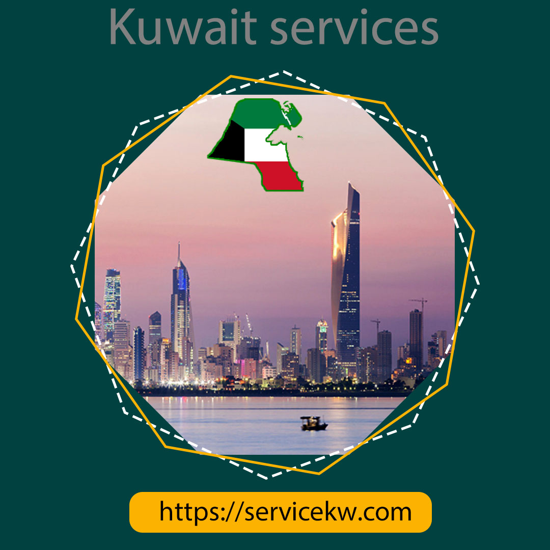 نبذة عن أهم خدماتنا